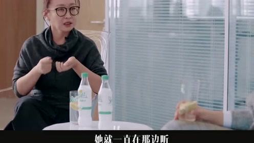 中戏老师称欧阳娜娜单纯 郑爽分裂自己面对公众