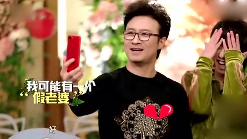 汪峰视频连线大秀恩爱 章子怡旺夫帮老公抽到好签