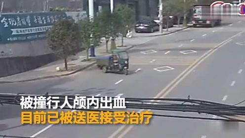 三轮车无人驾驶撞飞路人 致颅内出血