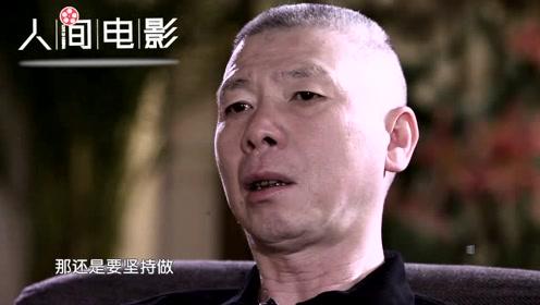 冯小刚:中国大多数有知名度和资源的导演都在做一些很没意思的事