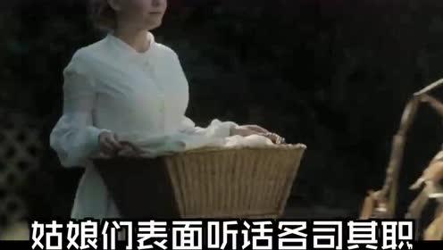 """看完这部影片,你还会想要""""牡丹花下死做鬼也风流""""的生活吗?"""