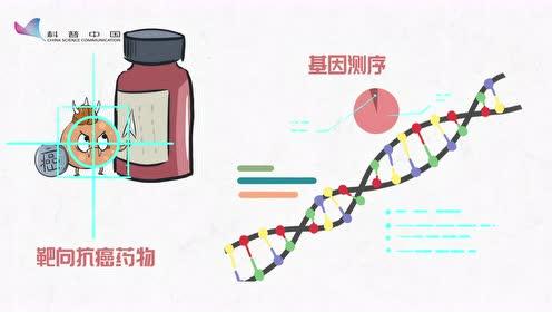 品读科普经典《众病之王:癌症传》:癌症在每个人的基因当中