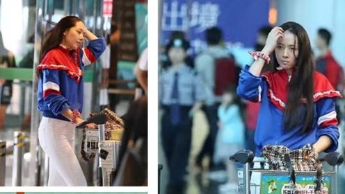 33岁郭碧婷素颜现身机场显老态,网友:活在照片里