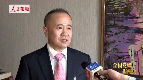 政协委员吴德沛呼吁规范科学用血 缓解血库供需矛盾