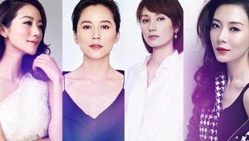 女人的品格:俞飞鸿、袁泉、陈数、韩雪携手胡歌刘昊然!