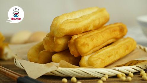 在家就能做金黄酥脆的无添加油条 比早餐摊更好吃!