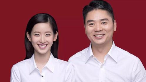 刘强东宠妻模式实在霸道 十几万的鞋子说买就买