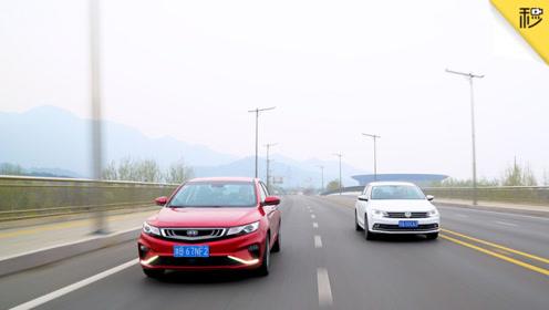 不服来怼:中国实力的完美体现 吉利帝豪GL对比大众速腾