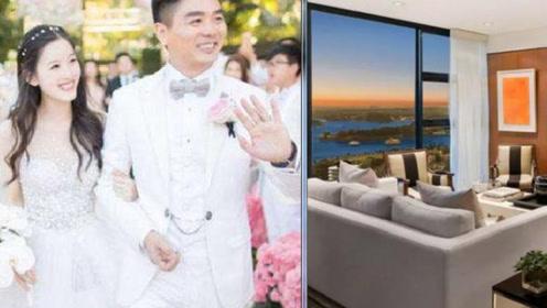 奶茶妹妹章泽天出售悉尼公寓 亏本甩卖1800万澳元