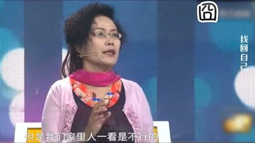 兄妹六个小妹和渣男私奔 妹妹一上场 涂磊:你比姐姐苍老许多!