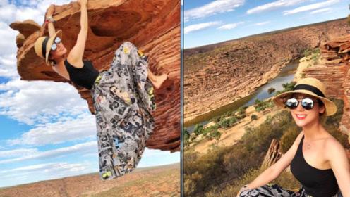 陈浩民老婆晒照挂在悬崖上 五年剖四胎身手仍矫健
