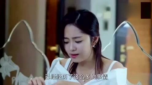 《狐狸的夏天》谭松韵被爸妈催婚,竟然心花怒放!