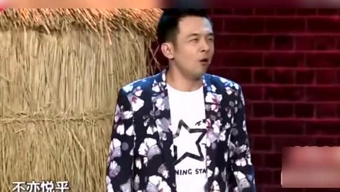 宋丹丹为何如此喜欢周云鹏的非脱口秀?