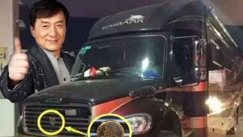 """成龙518万座驾曝光 系赵本山同款""""移动城堡"""""""