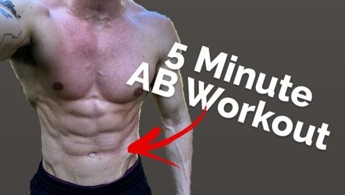 简单高效腹肌训练教程 夏天来了你还在等什么?