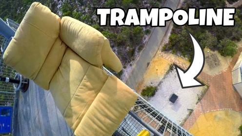 从45米高塔上向蹦床上扔沙发,你猜会发生什么事情?