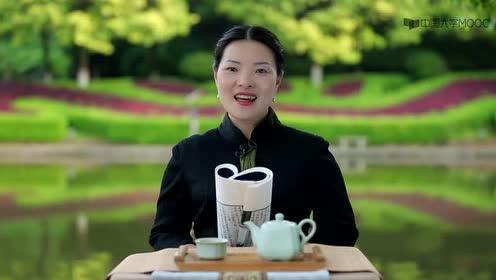 中国茶道 茶的本质