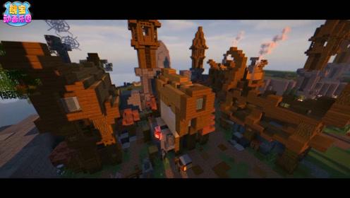 我的世界震撼工程 海岛上的中世纪小镇