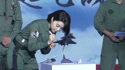 520众星秀恩爱 李晨送给范冰冰的礼物最有心