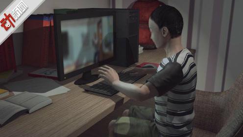 3D:14岁男孩突发脑梗  医生称与熬夜喝饮料有关