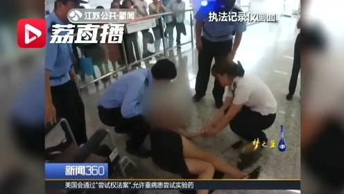 女子与男友吵架后气到昏倒 幸好遇到贴心的警察蜀黍