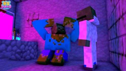 我的世界动画 邪恶博士制造超级怪物意图袭击村庄