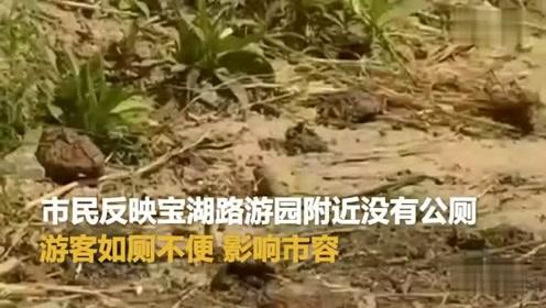 银川宝湖路游园便溺成灾 公厕不能使用