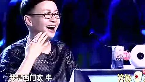 《笑傲江湖》总冠军智慧超人,让她高兴地要跳起来了!
