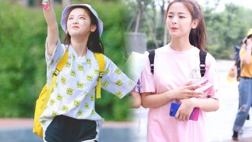 """""""村花""""杨超越私服这么好看?35块的T恤都被她穿出了时髦感!"""