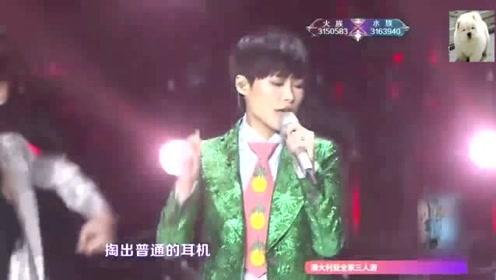 李宇春的一首普通Disco好嗨!