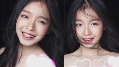 明星从娃娃抓起?11岁中国女孩入选韩女团砸重金培养