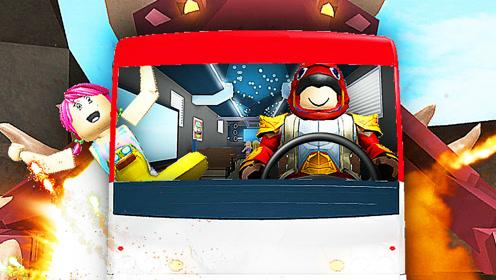 屌德斯&小熙 Roblox旅游巴士模拟器 吃东西居然把自己吃炸了!
