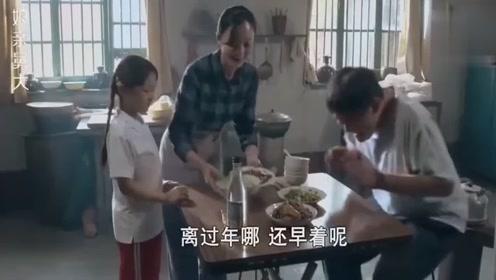 男子回家看见老婆做的一大桌子饭菜,却问老婆:不过日子了?