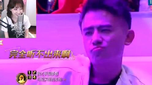 张韶涵跟冯提莫同唱《寓言》,根本分不出来声音