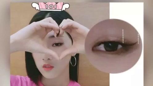 《创造101》都要结束了 小姐姐们的眼妆你学会了吗?
