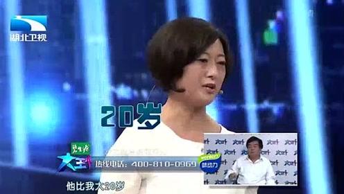 貌美妻子比65岁大叔小20岁,妻子一登台,主持人称赞:好漂亮!