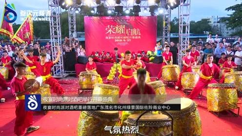 首届中国海尚电影节参赛作品:《滨海笑林之傻子相亲》