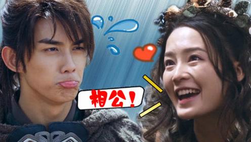 《斗破苍穹》萧炎、小医仙儿恋爱互动情话,wuli磊磊终于有感情线了