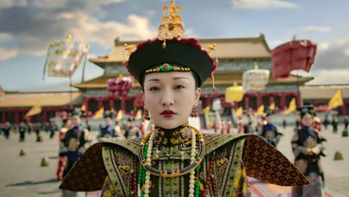 《如懿传》乌拉那拉氏的秘密,如懿喜提皇后宝座苦辣酸甜无人能懂