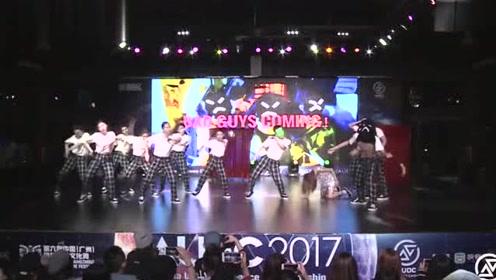 华南理工大学广州学院赛亚洲高校舞蹈锦标赛