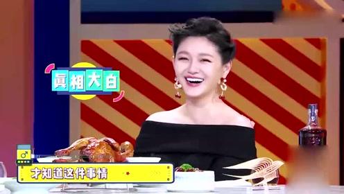 大S曝曾撮合小S朱孝天 男方惊讶直呼:根本不知道
