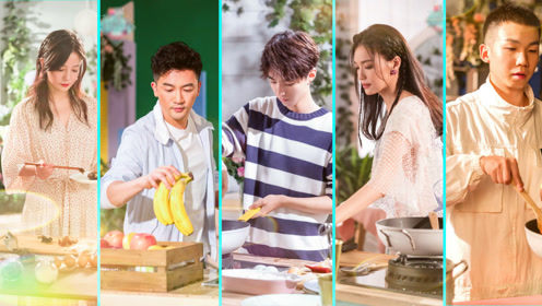小燕子五阿哥相聚中餐厅,王俊凯是大厨担当?