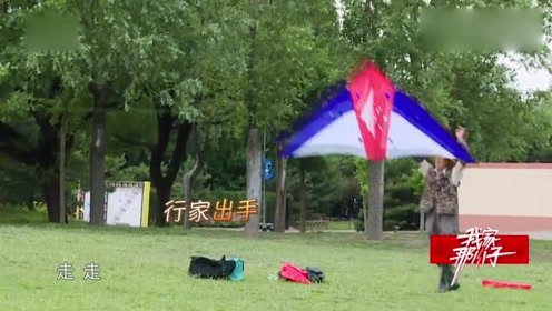 武艺做的这个风筝,让朋友抓狂!
