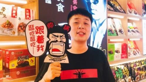 杜海涛餐厅出事致7人紧急送医 他无回应还为新食品店宣传