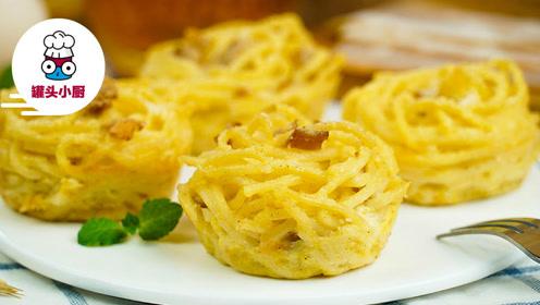 可以用手拿着吃的意大利面,样子口感都美上天