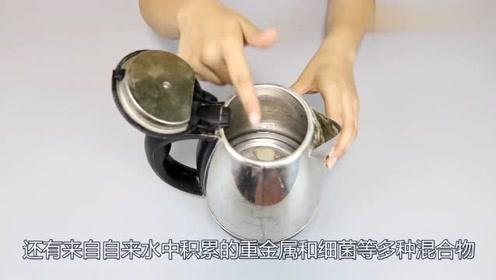 用电热水壶烧水需注意!不然很危险