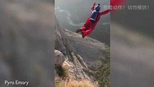 意大利的布伦托山,冒险者身着翼装飞行服从悬崖一跃而下!