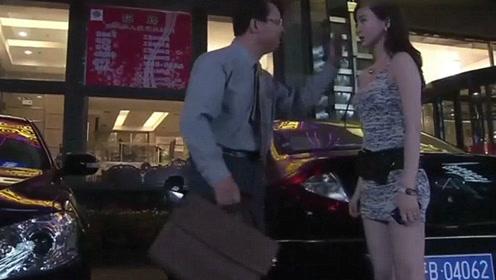 女子丢下局长,来找情夫讨好他,不料被情夫打脸!