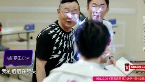 无限歌谣季:杨迪点名薛之谦为他的《青春痘》谱曲,老薛内心崩溃