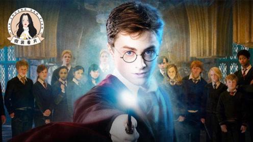 《哈利·波特与凤凰社》:解开哈利和伏地魔千年羁绊的谜底